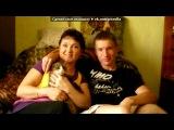 «Olga Semiyonoba and ..........» под музыку Джесика Симпсон - Очень красивая песня :). Picrolla